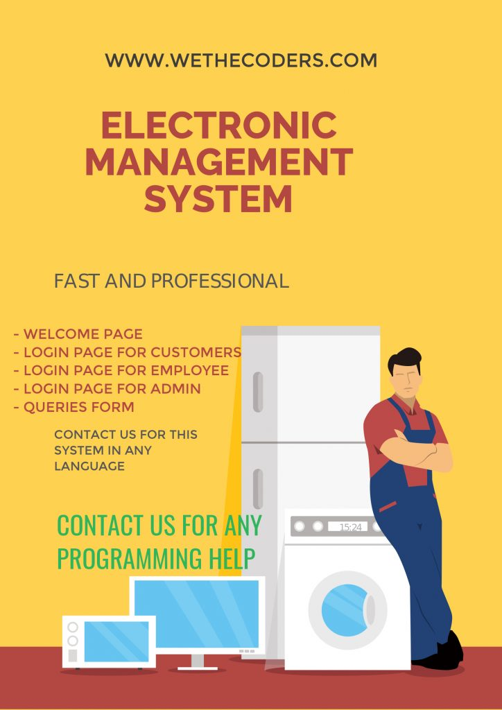 Electronic Management system in java - wethecoders.com